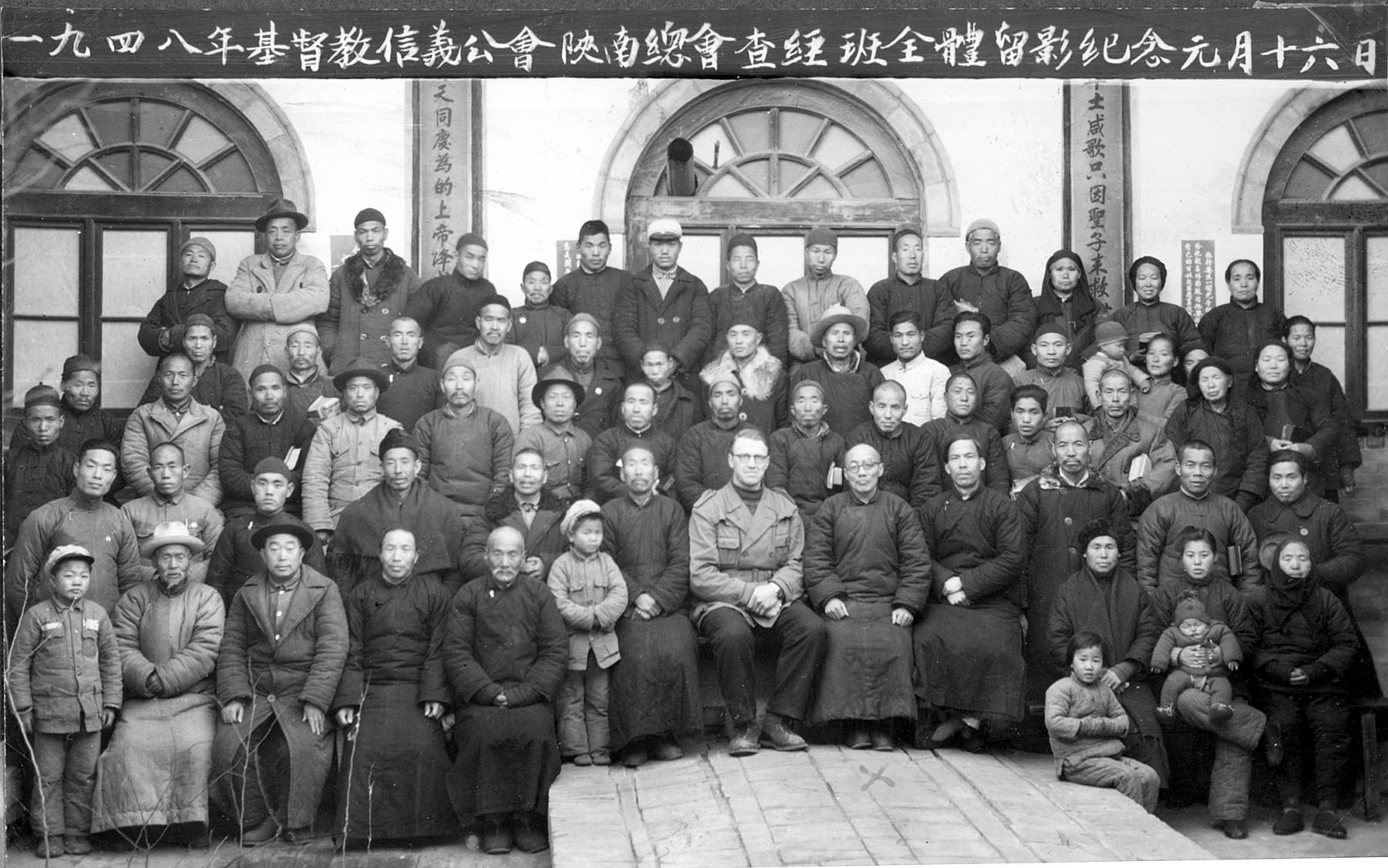 Bibelskolan i Pucheng 1948. Pastorer, evangelister och bibelkvinnor från Shaanxi-fältet deltar i en av de sista samlingarna av detta slag som kunde hållas.  Redan nästa höst utropas det nya Kina av Mao Zedong och missionärsepoken är avslutad. Missionären i mitten är Selfrid Ershammar som några månader senare blev tvungen att fly från Pucheng.