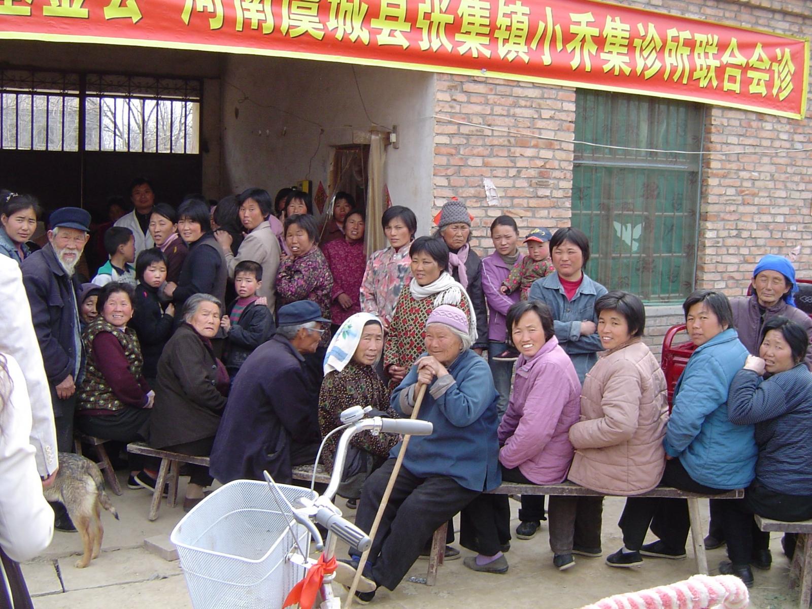 Shangqiu-2006-2