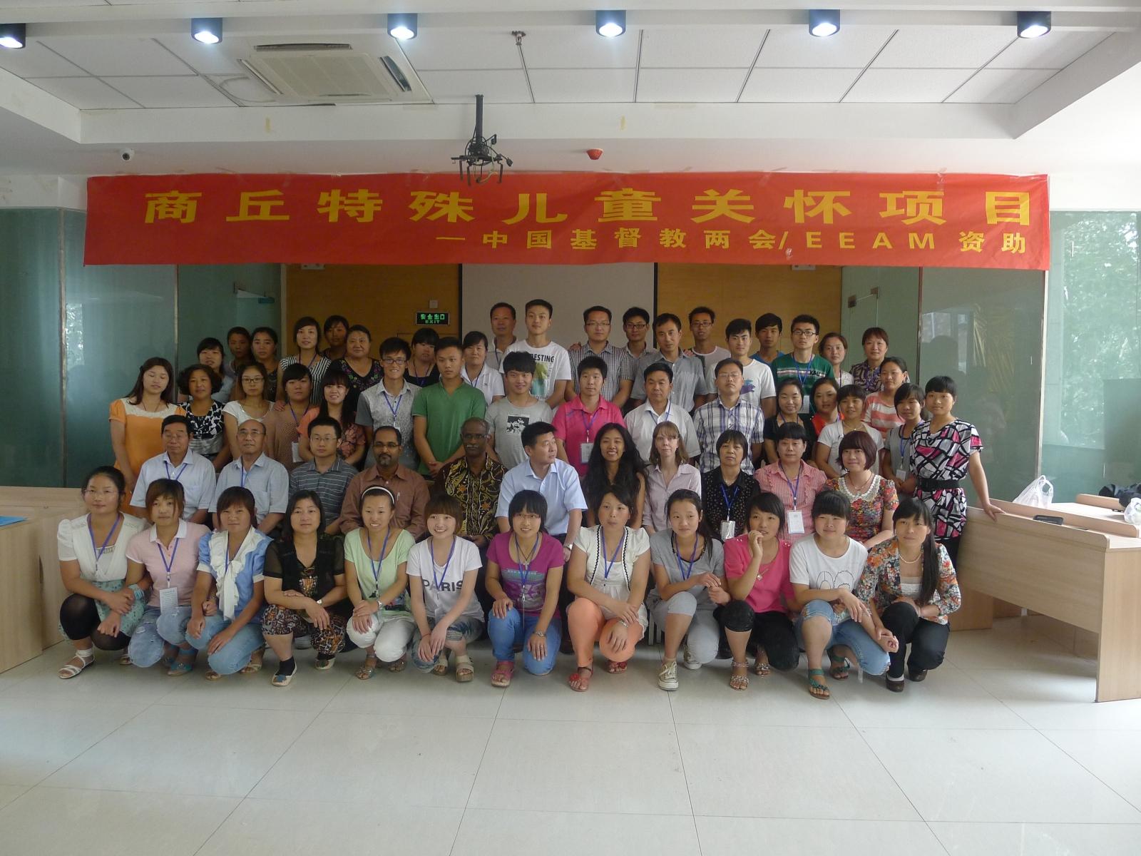Shangqiu-2013-4